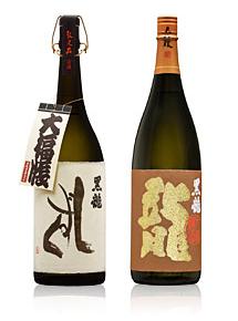 福井の酒蔵おすすめの日本酒「黒龍」